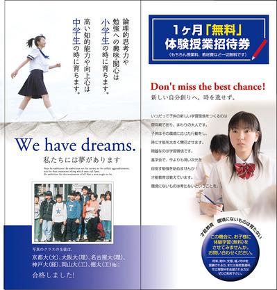 tshingaku_leaf_02