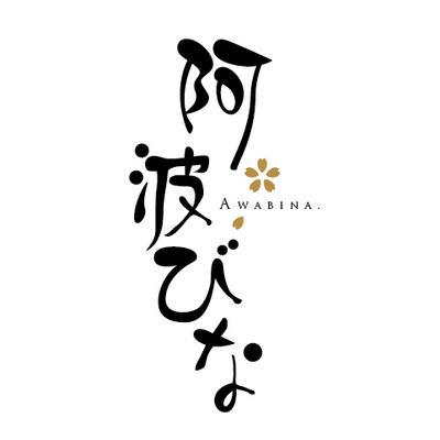 awabina_logo