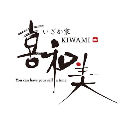 kiwami_logo