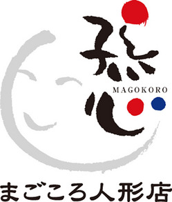 magokoro_logo