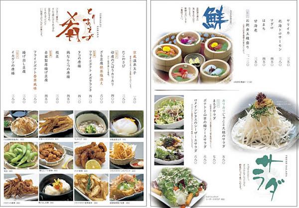 maruza_menu_03