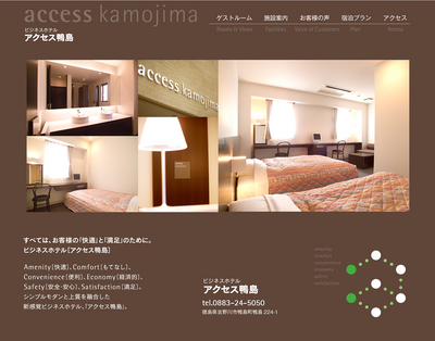 business_hotel_access_02