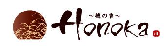 honoka_logo