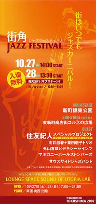 jazz_leaf_01