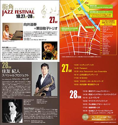 jazz_leaf_02