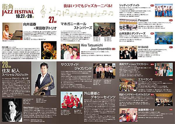 jazz_leaf_03