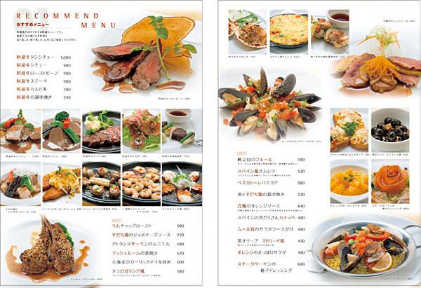 maruza_grand_menu_02