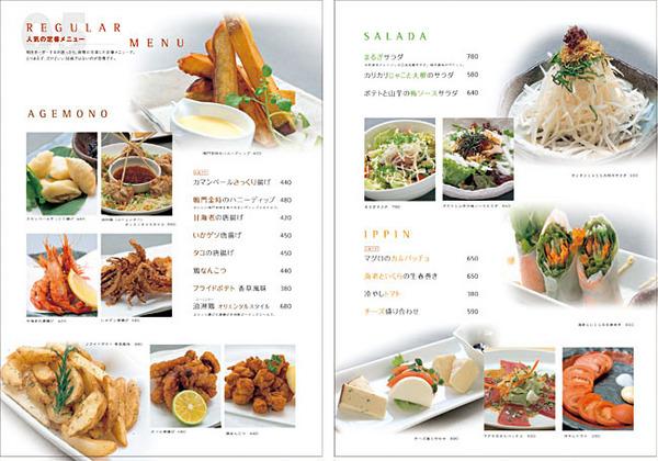 maruza_grand_menu_03