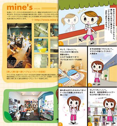 mines_leaf_02